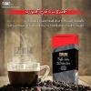 کافه لاته با گانودرما