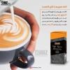 قهوه گانودرما کافه سوپریم