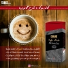 کافه موکا با قارچ گانودرما