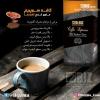 کافه سوپریم قهوه سوپریم